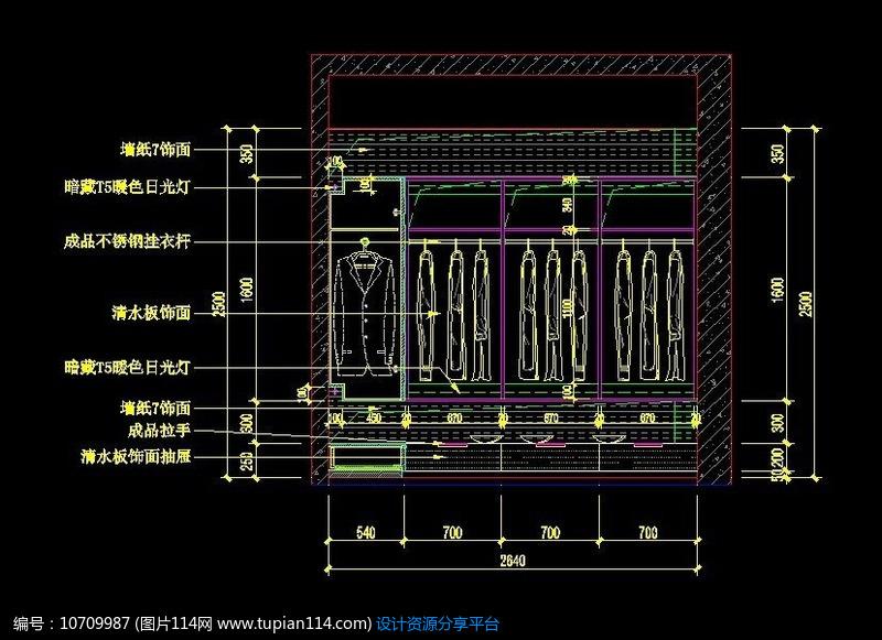 [原创] 衣柜内部结构图