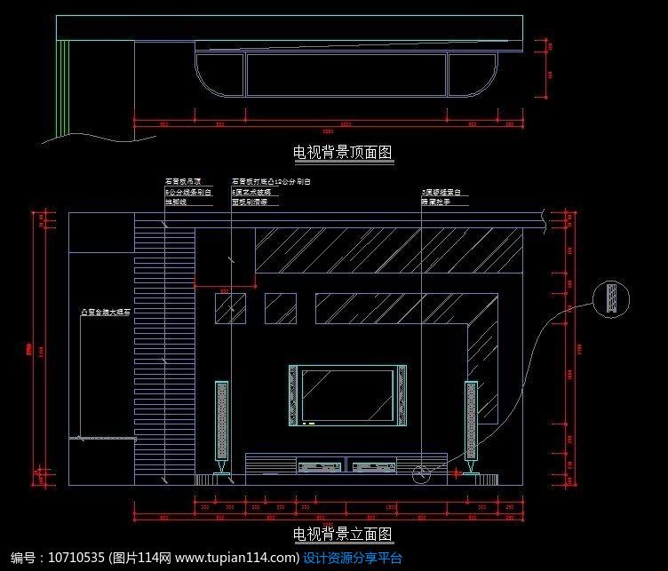 [原创] 电视背景墙立面图