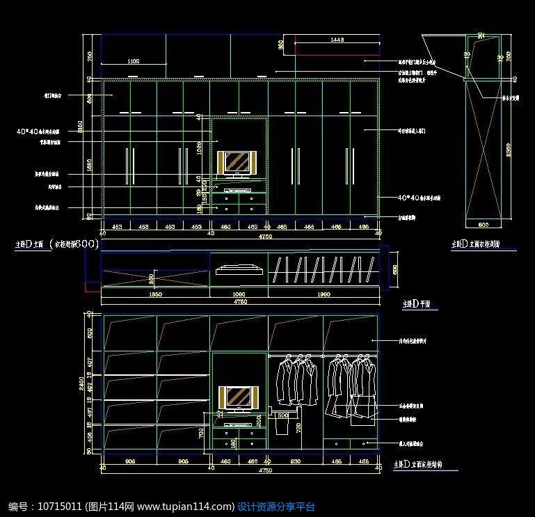 卧室衣柜尺寸设计图纸,cad室内装修图免费下载,cad,免