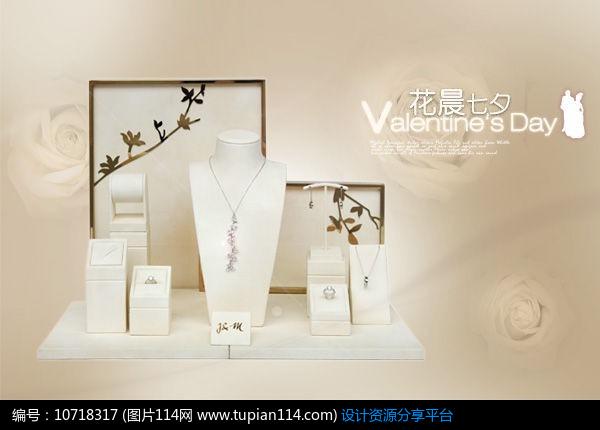 七夕珠宝橱窗广告模板设计素材免费下载_七夕节psd