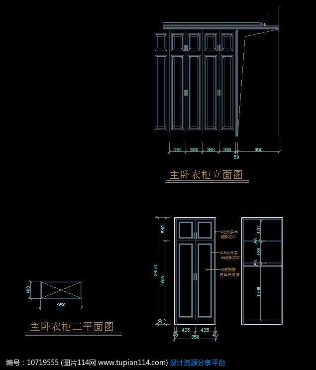 主卧室衣柜平立面图