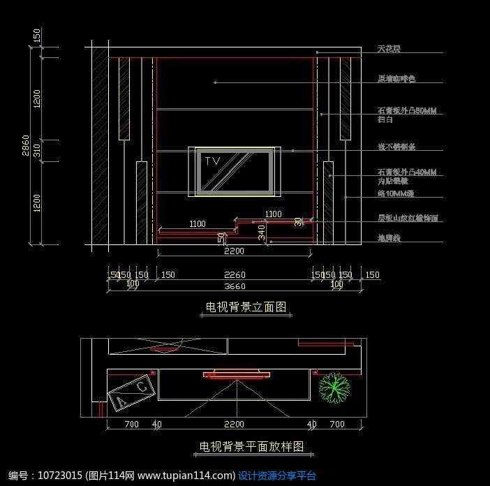 [原创] 小户型电视背景墙立面图