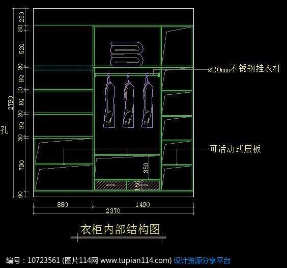 [原创] 次卧室衣柜内部结构图