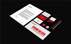 企业名片信封文件vi模板效果图