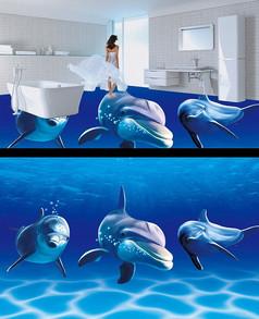 精美3D海底海洋世界海豚地砖地板画