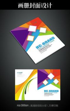 彩色立体画册封面模板
