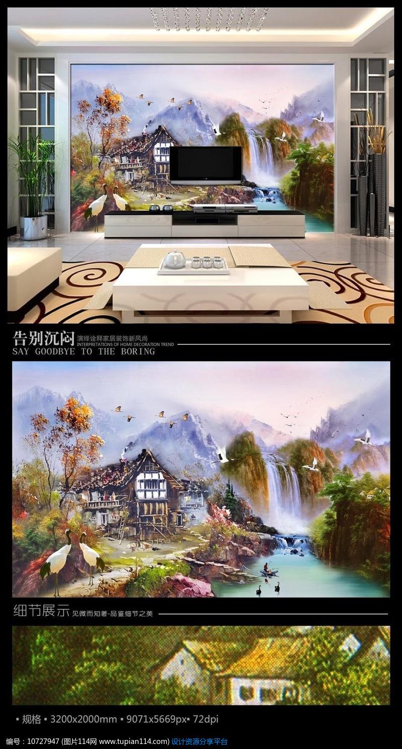 [原创] 唯美山水风景房屋瀑布油画电视背景墙