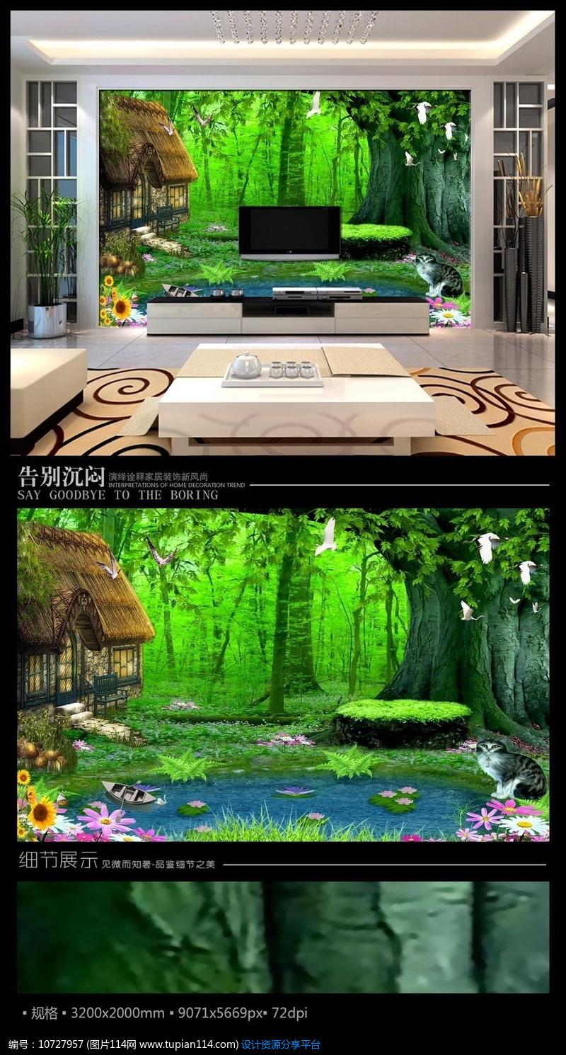 psd素材 建筑空间 其他设计 梦幻森林风景油画电视背景墙