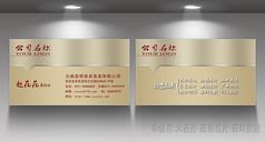 浅灰色金属名片背景设计模板