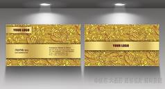 黄金花纹名片模板下载