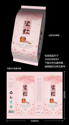 滇红茶叶包装设计