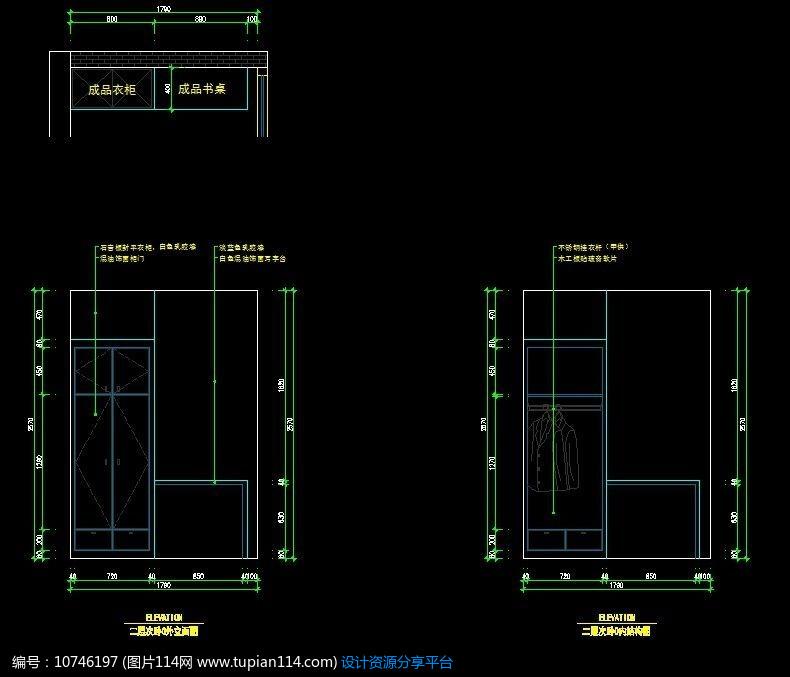 [原创] 别墅装修二楼次卧室衣柜设计图