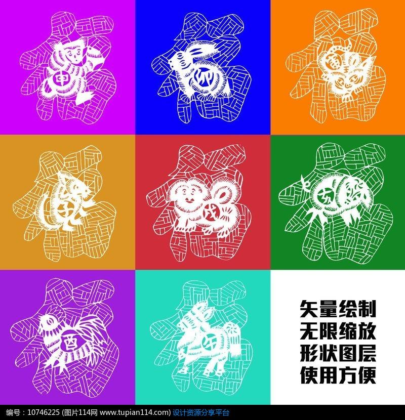 [原创] 福字动物吉祥传统剪纸图形矢量绘制图案