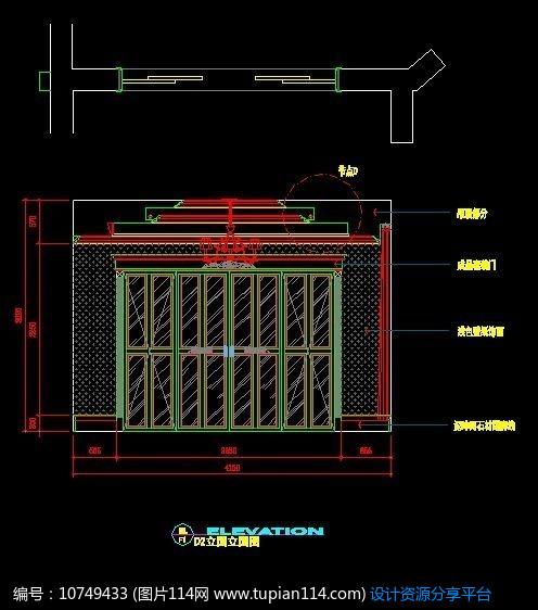 [原创] 欧式古典风格阳台推拉门造型设计图