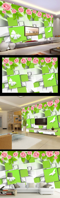 玫瑰花藤3D方块立体空间电视背景墙