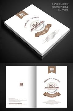 高档咖啡店菜单封面设计