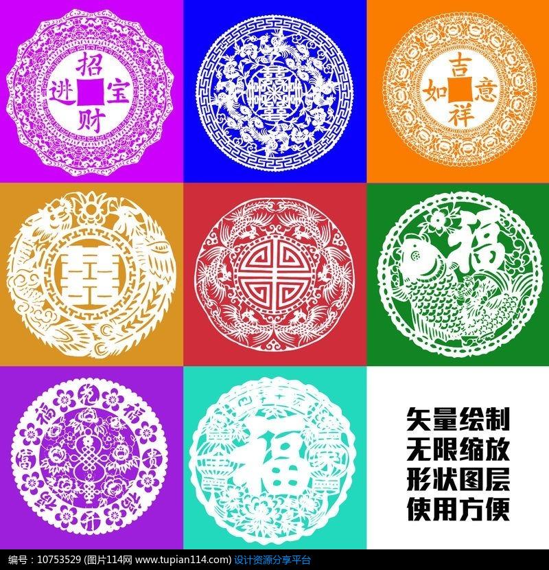 [原创] 双喜吉祥传统窗花剪纸图案矢量绘制图形