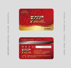 红色高档VIP卡设计
