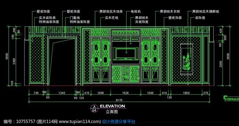 [原创] 酒店总统套房中式风格装修电视墙立面图