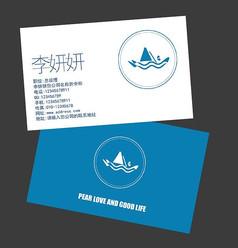 简约蓝色餐饮酒店名片设计