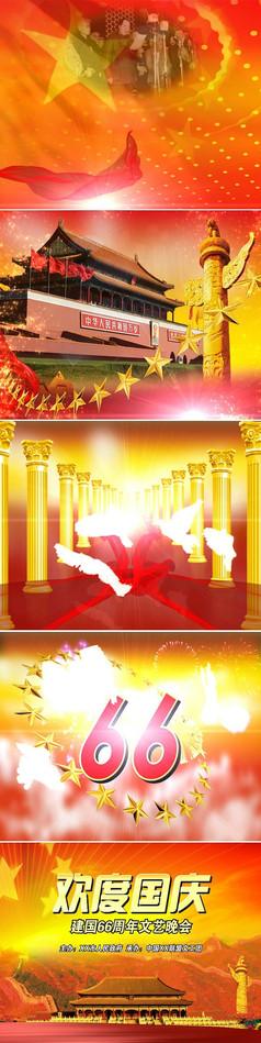 国庆节通用片头视频素材
