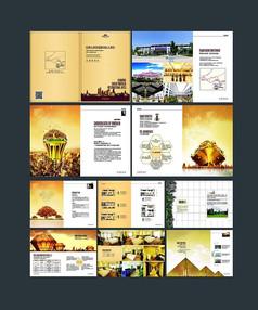 大气金色酒店宣传画册设计