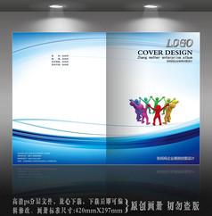 企业团队封面设计