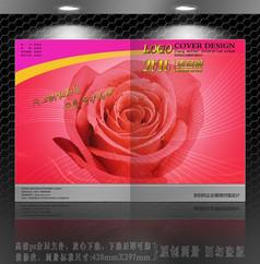红玫瑰背景封面设计ps分层文件