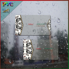 白色欧式花纹高档pvc名片