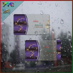 紫色高档pvc名片模板