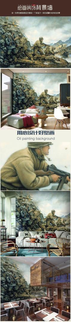 二战绘画艺术背景壁画