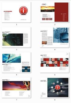 高端互联在线企业形象画册设计