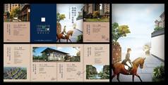 房地产新中式四折页模板分层