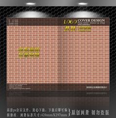 红砖墙封面设计