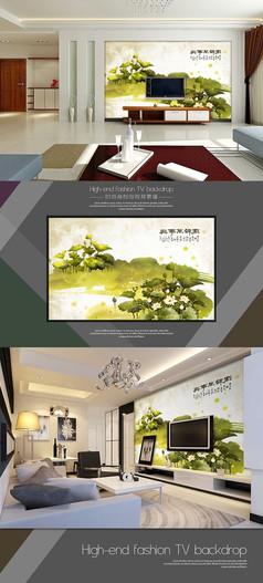 中国风水墨荷花电视背景墙设计