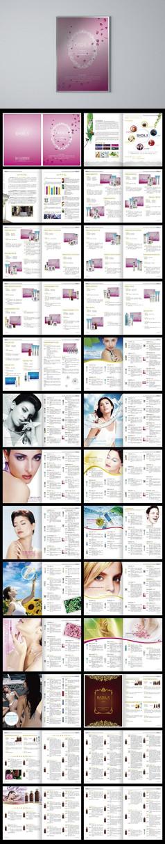 化妆品产品画册模板