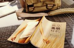 书包背景扣在桌上的书籍画册样机