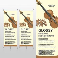 高档复古音乐乐器小提琴培训班X展架背景psd模板