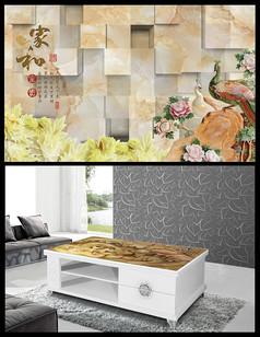 家和富贵牡丹孔雀大理石立体桌面