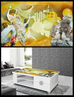 3D孔雀玉雕家和万事兴桌面