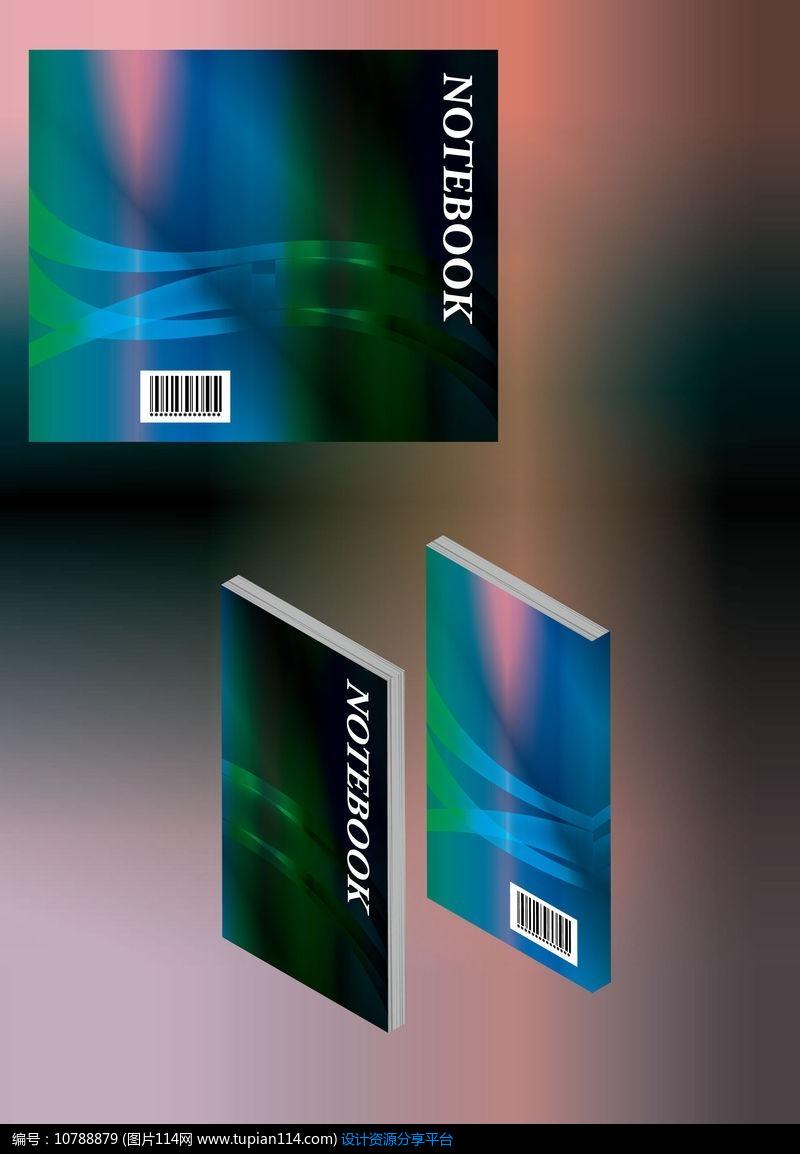 [原创] 蓝绿科技感设计笔记本书籍通用封面模板