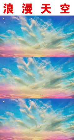 浪漫天空背景视频素材