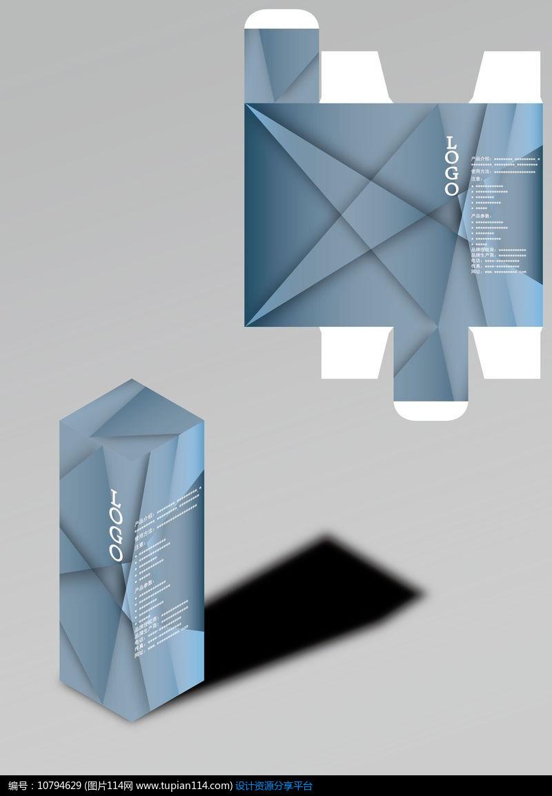 [原创] 凌乱几何设计包装盒图片