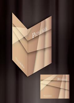 淡土黄几何画册书籍通用封面模板