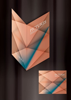 淡色层叠几何画册书籍通用封面模板