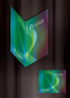 淡青绿个性画册书籍通用封面模板