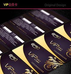 房地产VIP会员卡设计
