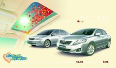 汽车广告设计素材