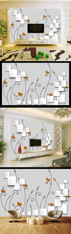 3D立体花纹方格阶梯电视背景墙墙贴画