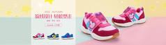 巴布豆天猫淘宝童鞋店铺首页轮播促销海报